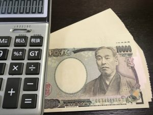 NURO光の料金